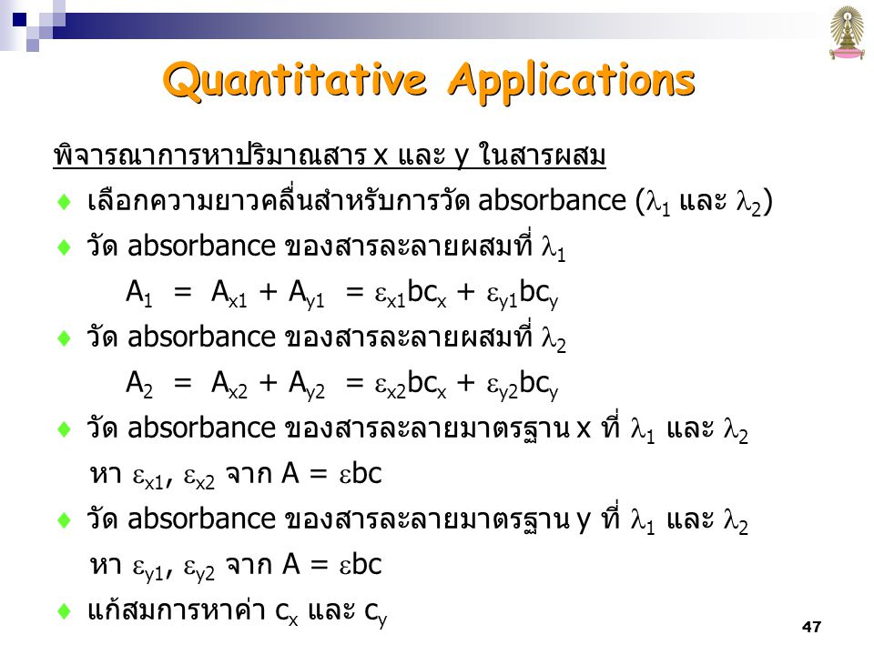 Quantitative Applications