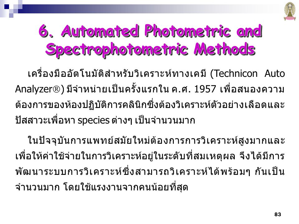 6. Automated Photometric and Spectrophotometric Methods
