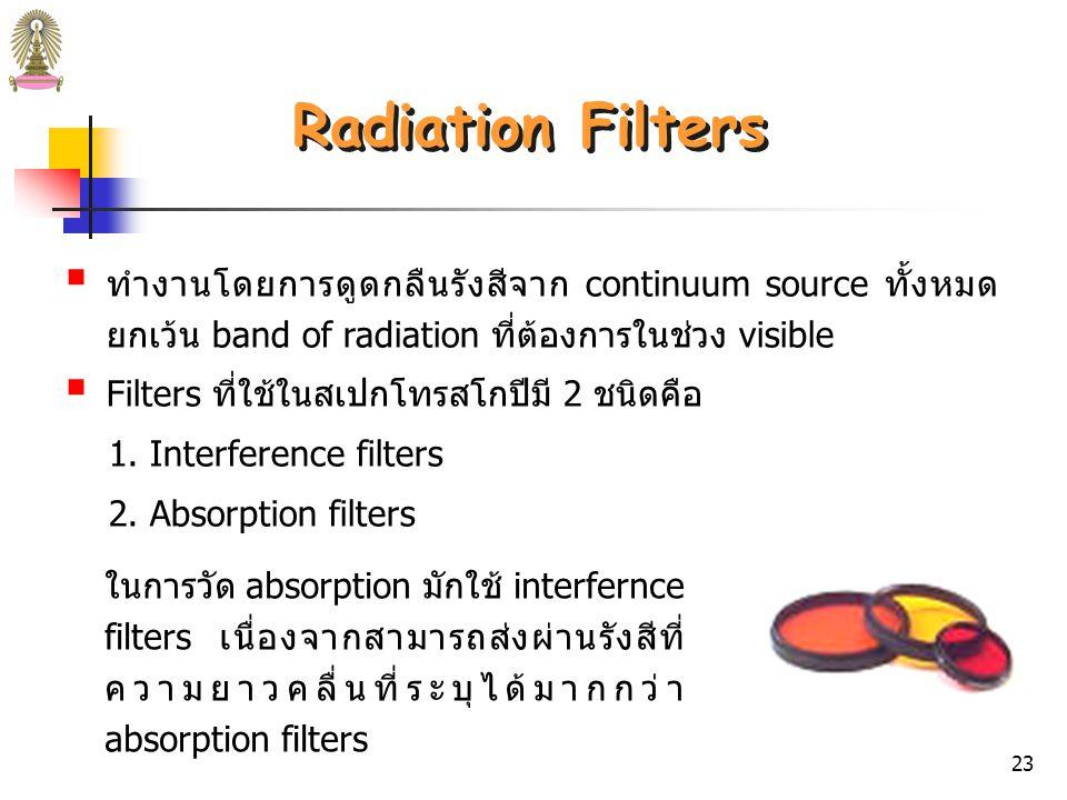 Radiation Filters ทำงานโดยการดูดกลืนรังสีจาก continuum source ทั้งหมด ยกเว้น band of radiation ที่ต้องการในช่วง visible.