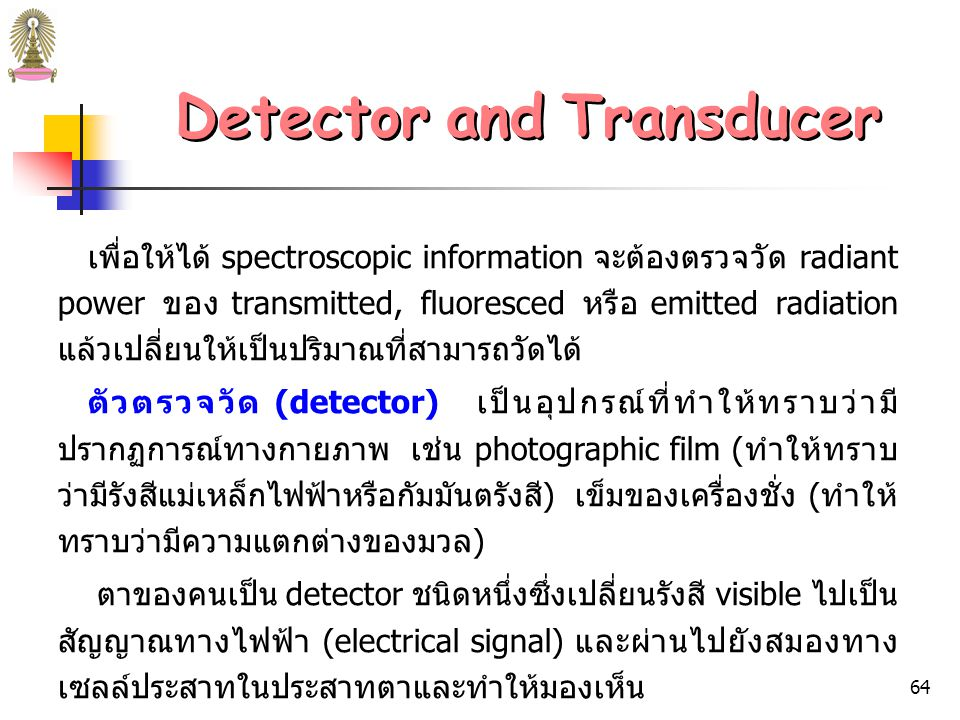 Detector and Transducer