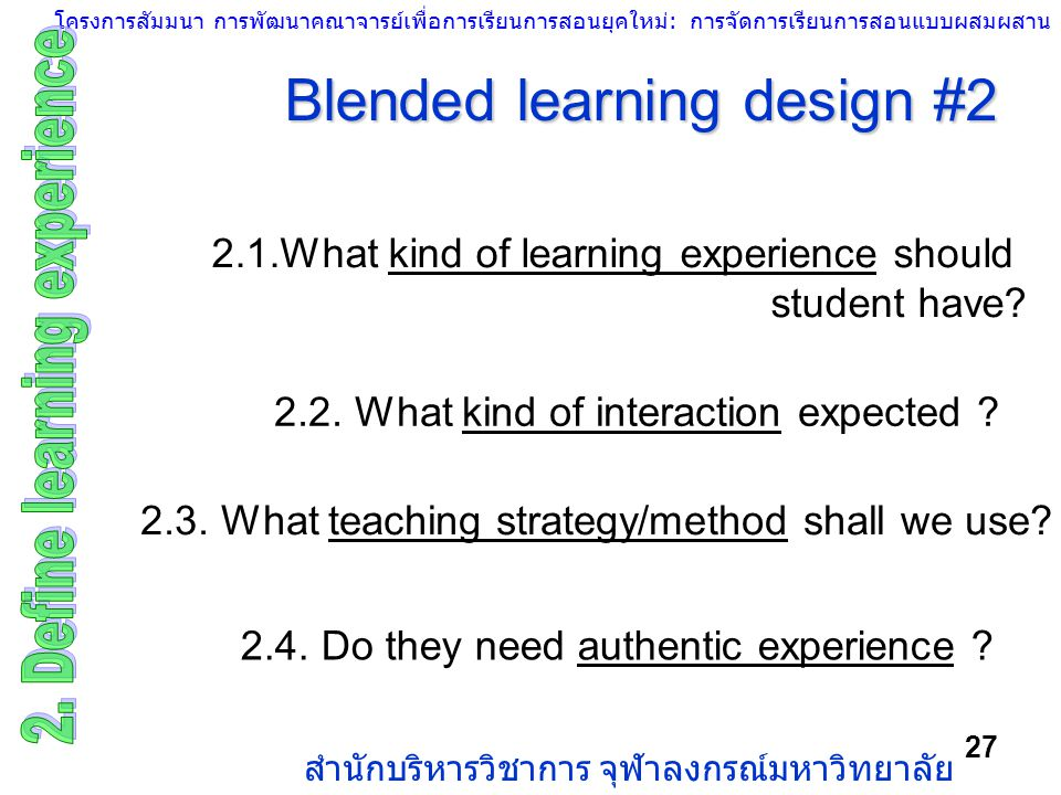Blended learning design #2