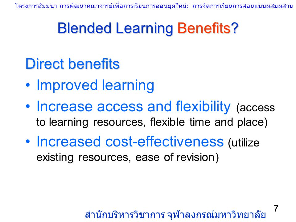 Blended Learning Benefits