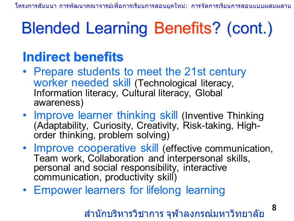 Blended Learning Benefits (cont.)