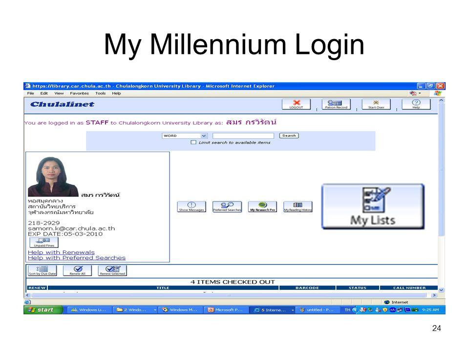 My Millennium Login
