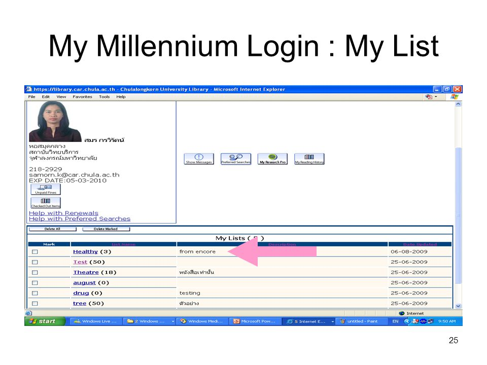 My Millennium Login : My List