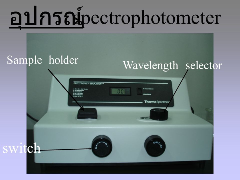 อุปกรณ์ spectrophotometer Sample holder Wavelength selector switch