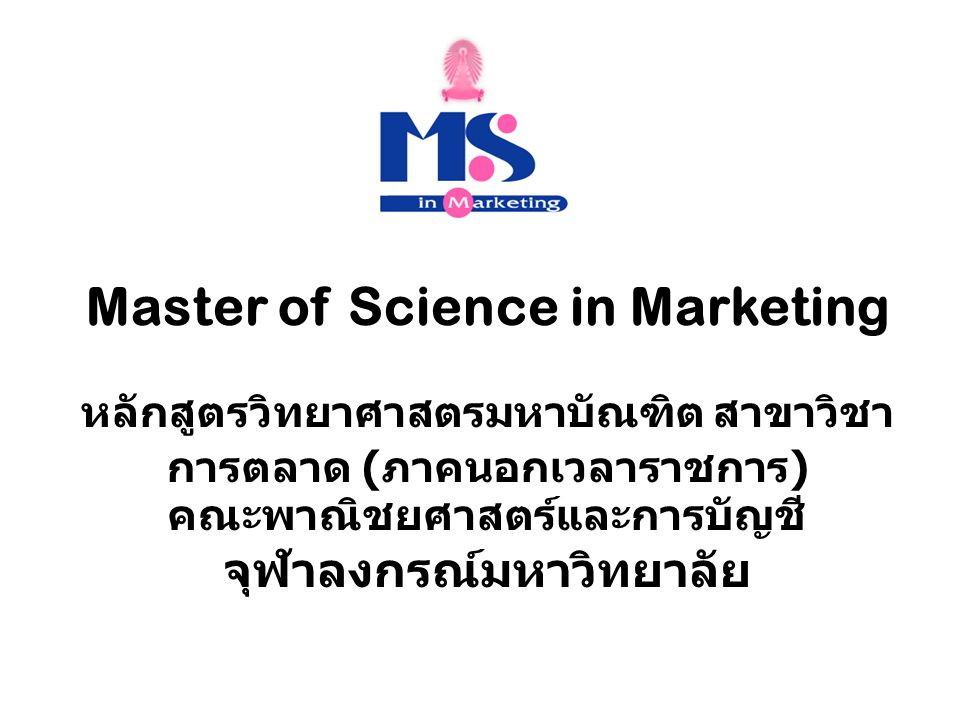 Master of Science in Marketing