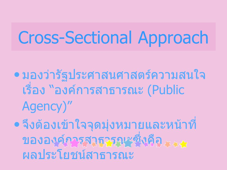 Cross-Sectional Approach
