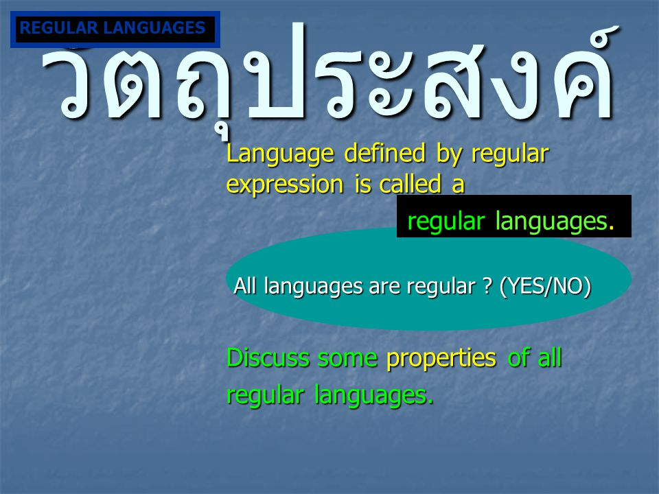All languages are regular (YES/NO)