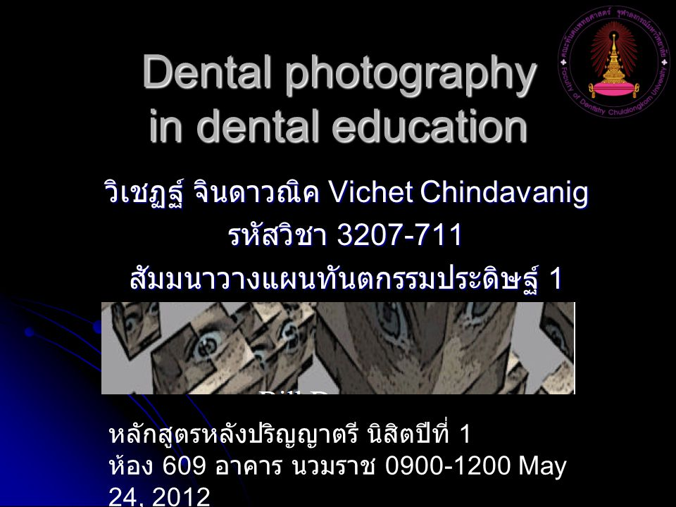 Dental photography in dental education
