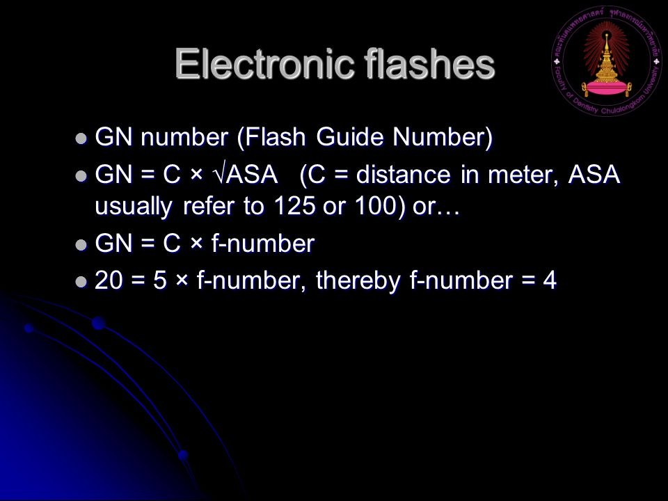 Electronic flashes GN number (Flash Guide Number)