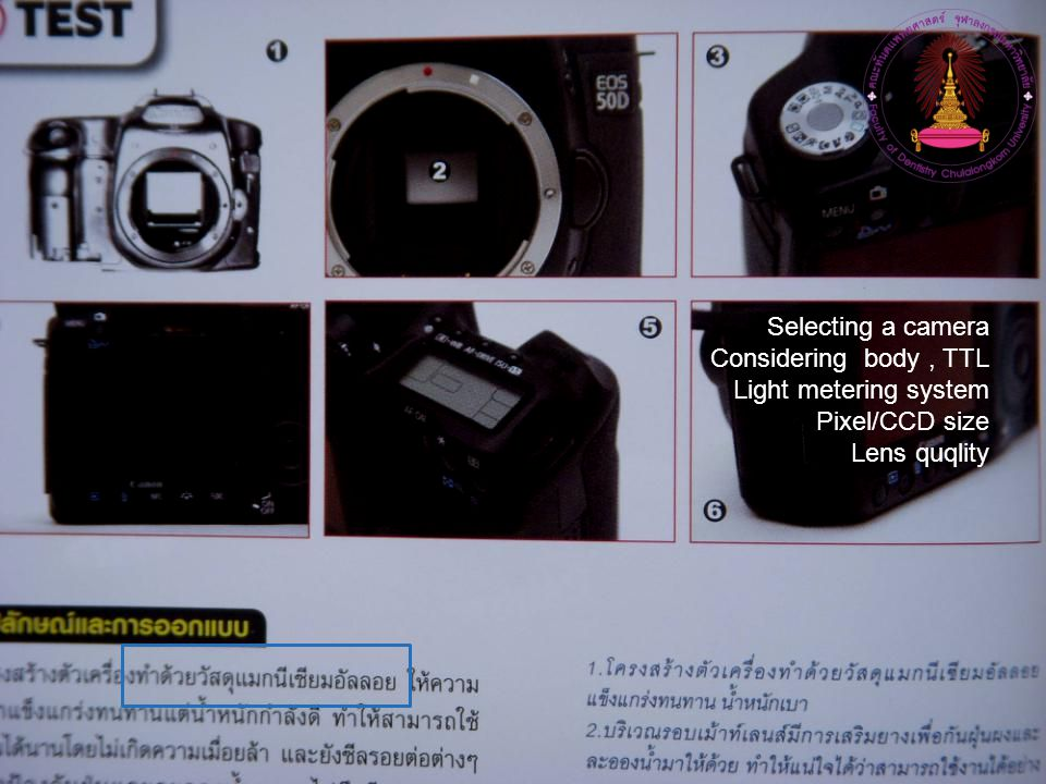 Selecting a camera Considering body , TTL Light metering system Pixel/CCD size Lens quqlity
