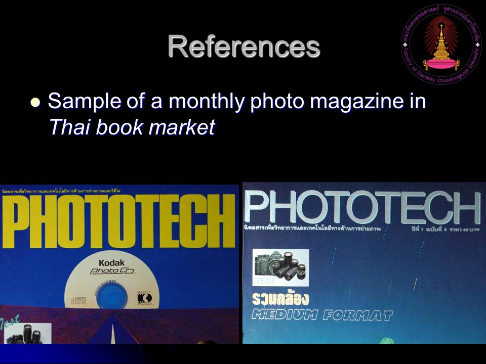References Sample of a monthly photo magazine in Thai book market
