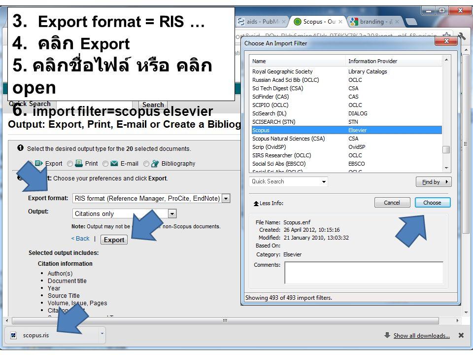 3. Export format = RIS … 4. คลิก Export 5