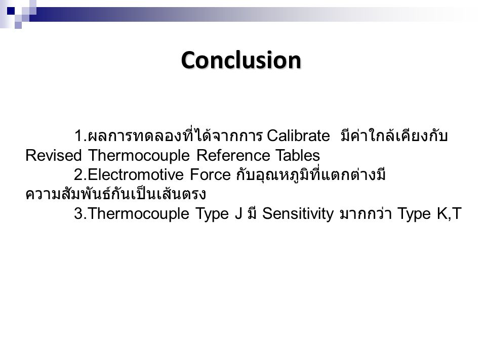 Conclusion 1.ผลการทดลองที่ได้จากการ Calibrate มีค่าใกล้เคียงกับ Revised Thermocouple Reference Tables.