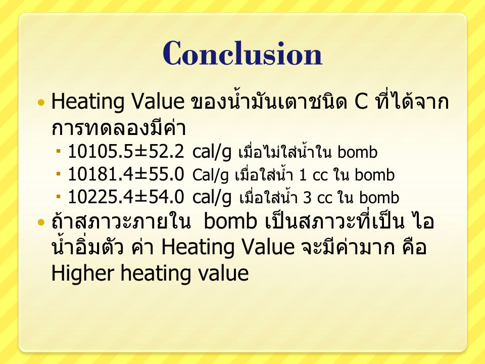 Conclusion Heating Value ของน้ำมันเตาชนิด C ที่ได้จากการทดลองมีค่า
