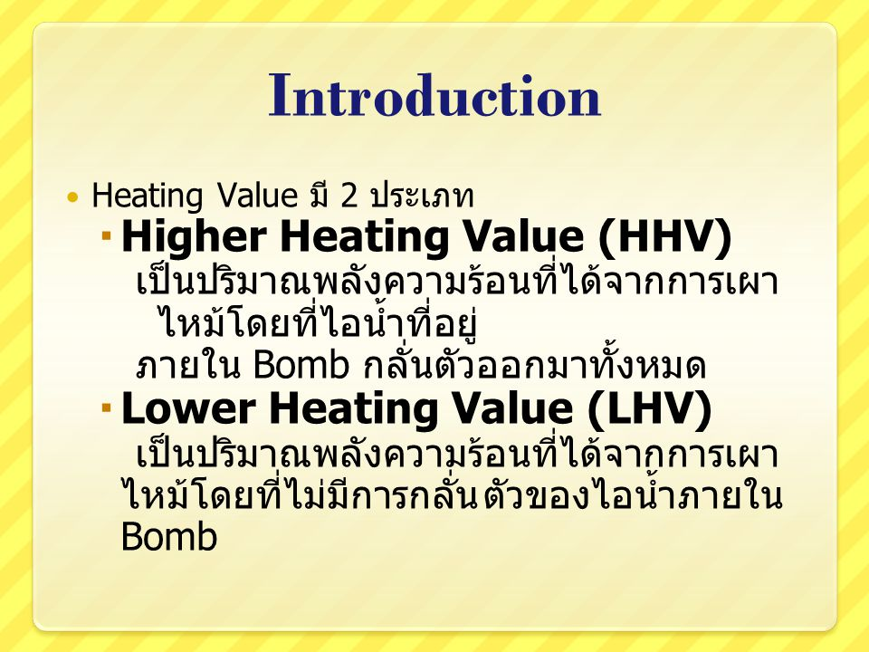 Introduction Higher Heating Value (HHV) Lower Heating Value (LHV)