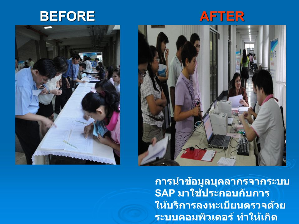 BEFORE AFTER.