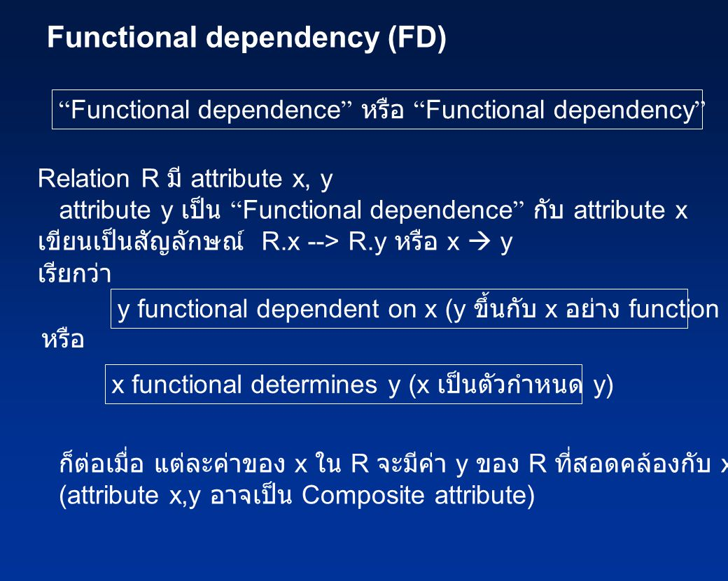 Functional dependency (FD)