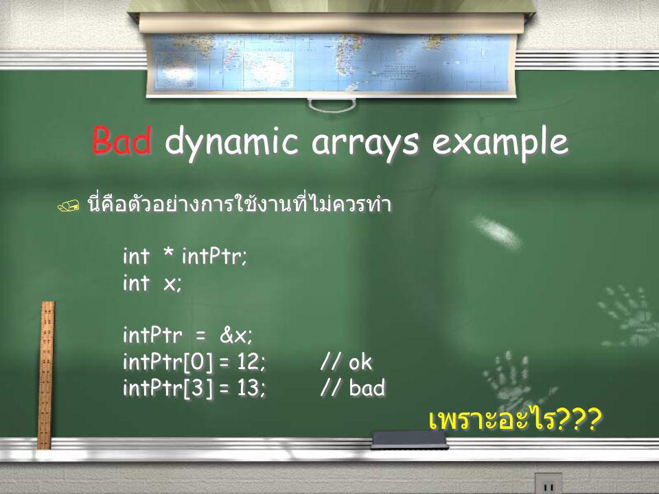 Bad dynamic arrays example