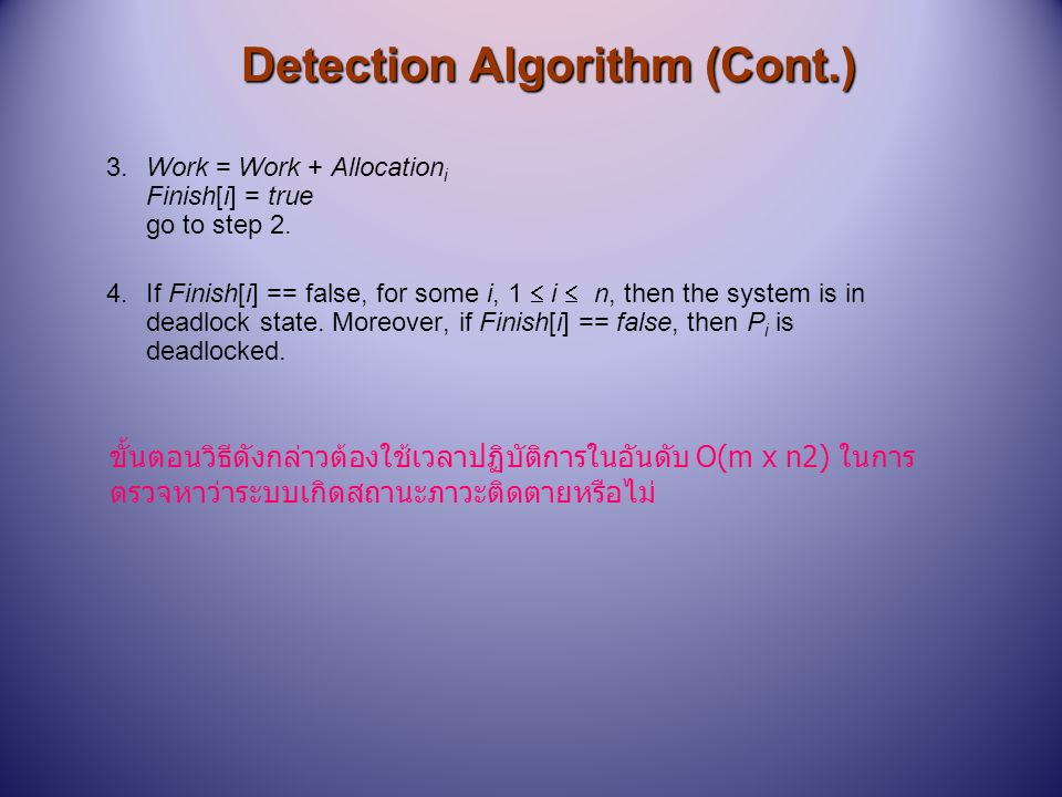 Detection Algorithm (Cont.)