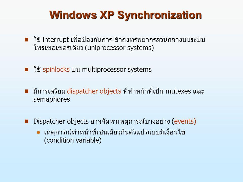 Windows XP Synchronization