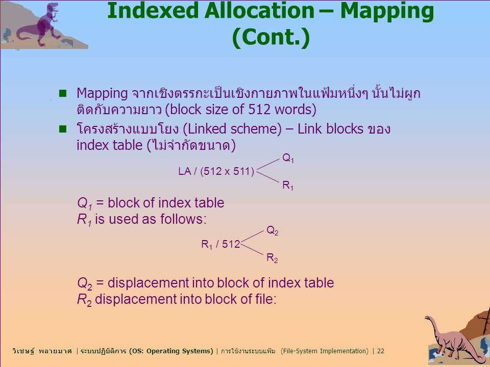 Indexed Allocation – Mapping (Cont.)