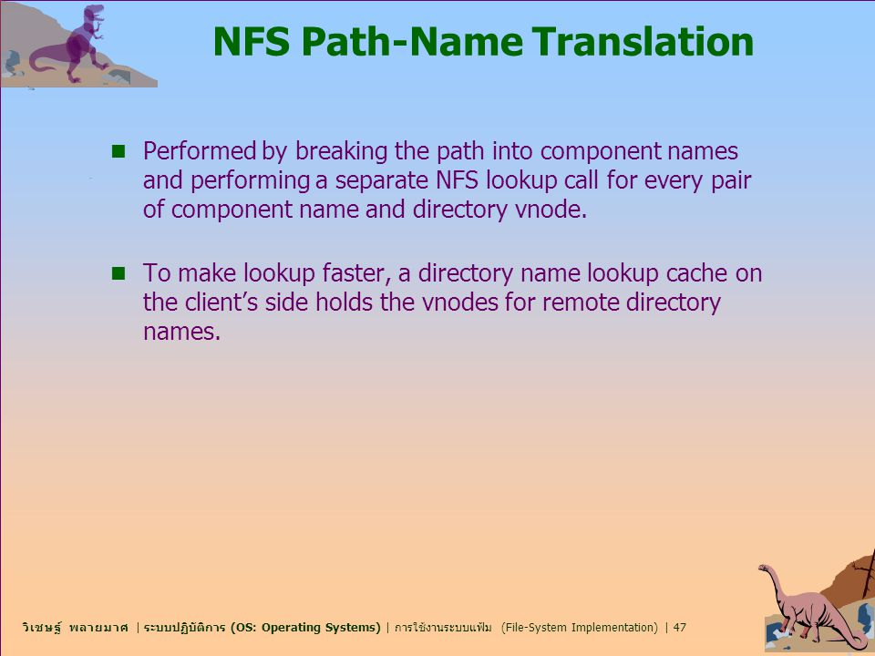 NFS Path-Name Translation