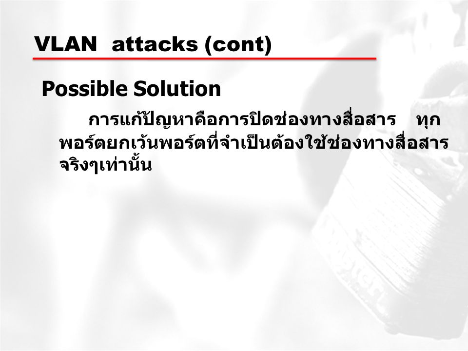VLAN attacks (cont) Possible Solution.