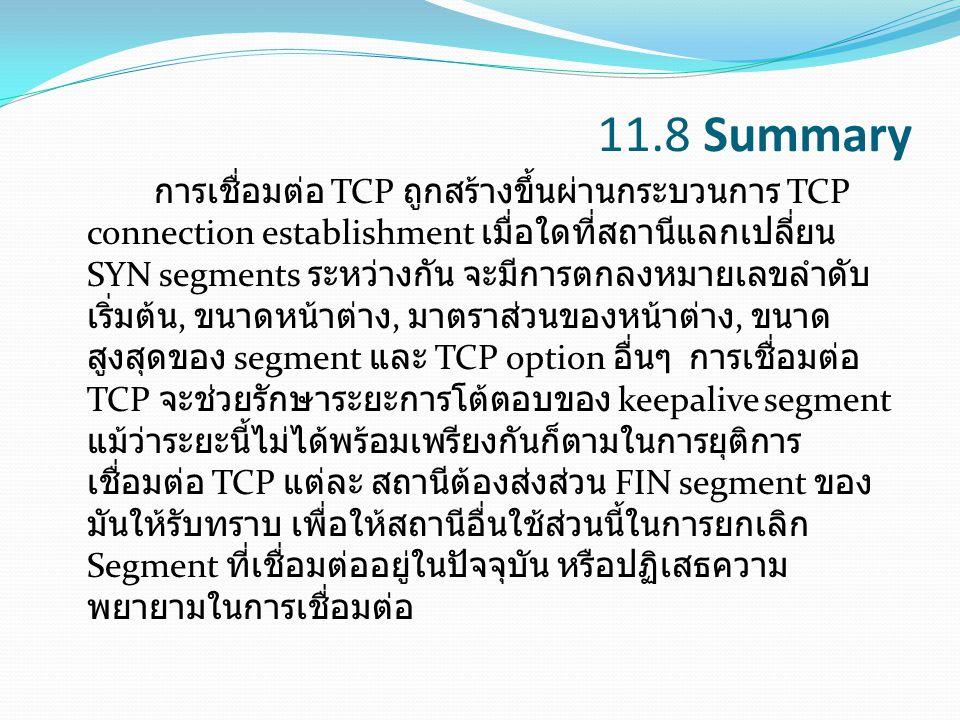 11.8 Summary