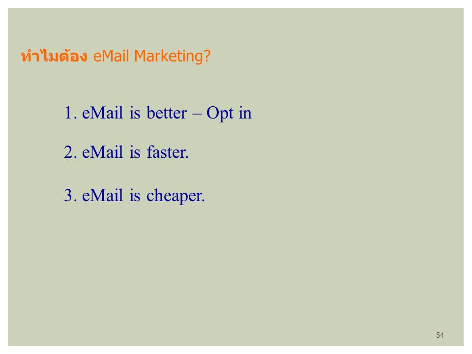 1. eMail is better – Opt in 2. eMail is faster. 3. eMail is cheaper.