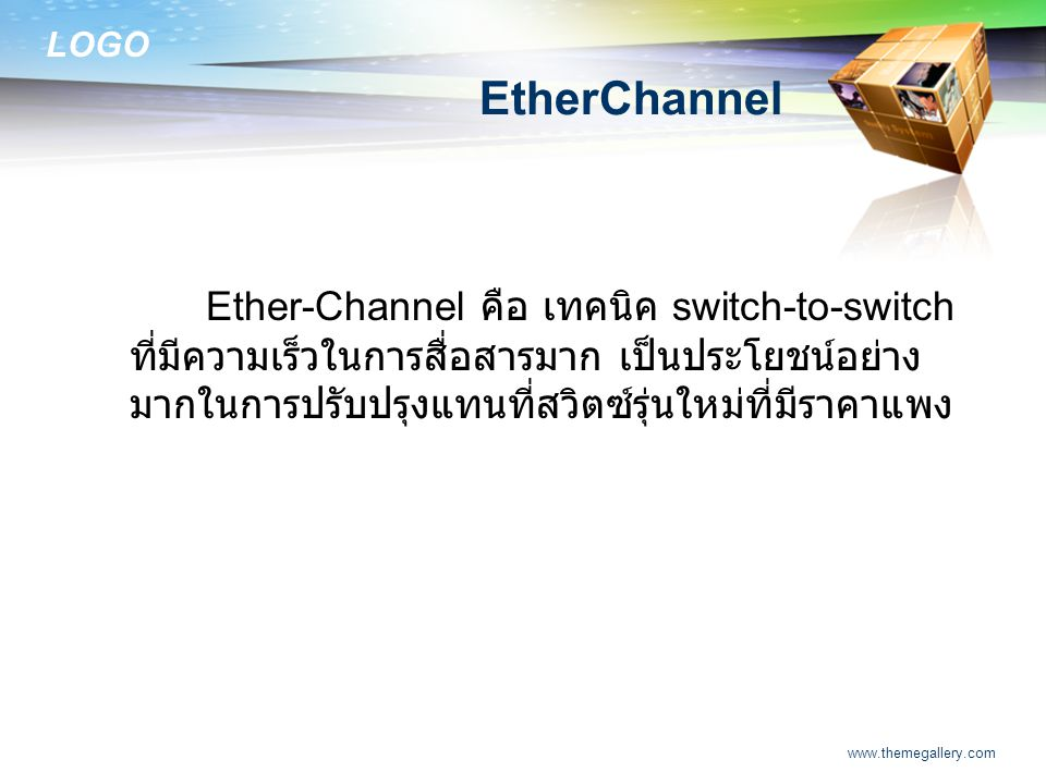 EtherChannel Ether-Channel คือ เทคนิค switch-to-switch ที่มีความเร็วในการสื่อสารมาก เป็นประโยชน์อย่างมากในการปรับปรุงแทนที่สวิตซ์รุ่นใหม่ที่มีราคาแพง.