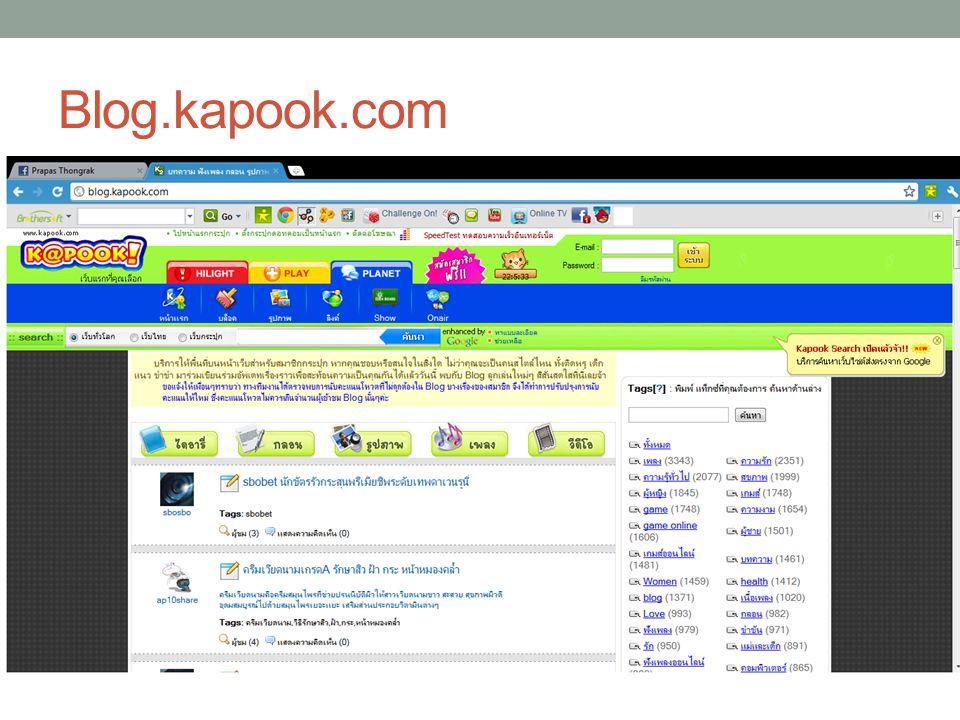 Blog.kapook.com