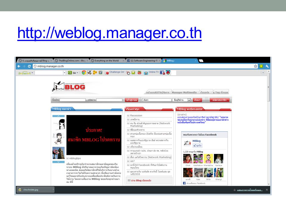 http://weblog.manager.co.th