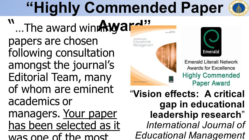 Highly Commended Paper Award