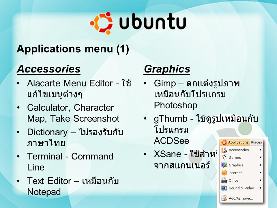 Applications menu (1) Accessories Graphics