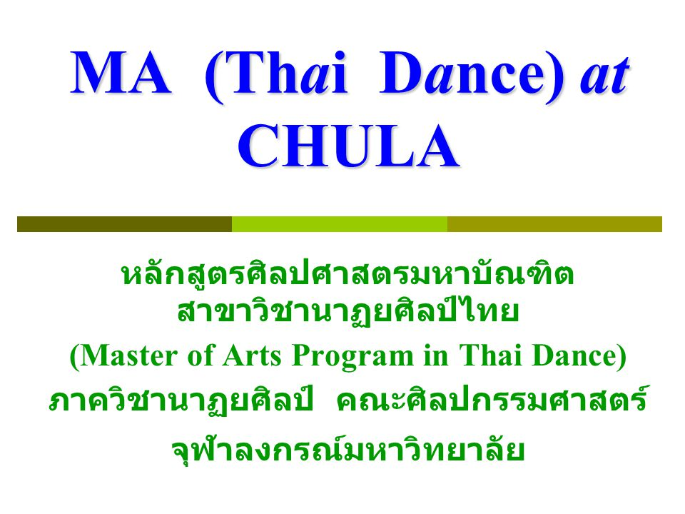 MA (Thai Dance) at CHULA