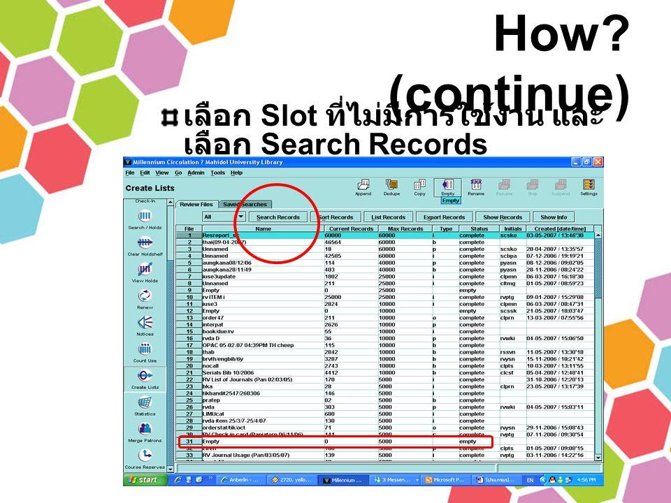 How (continue) เลือก Slot ที่ไม่มีการใช้งาน และเลือก Search Records