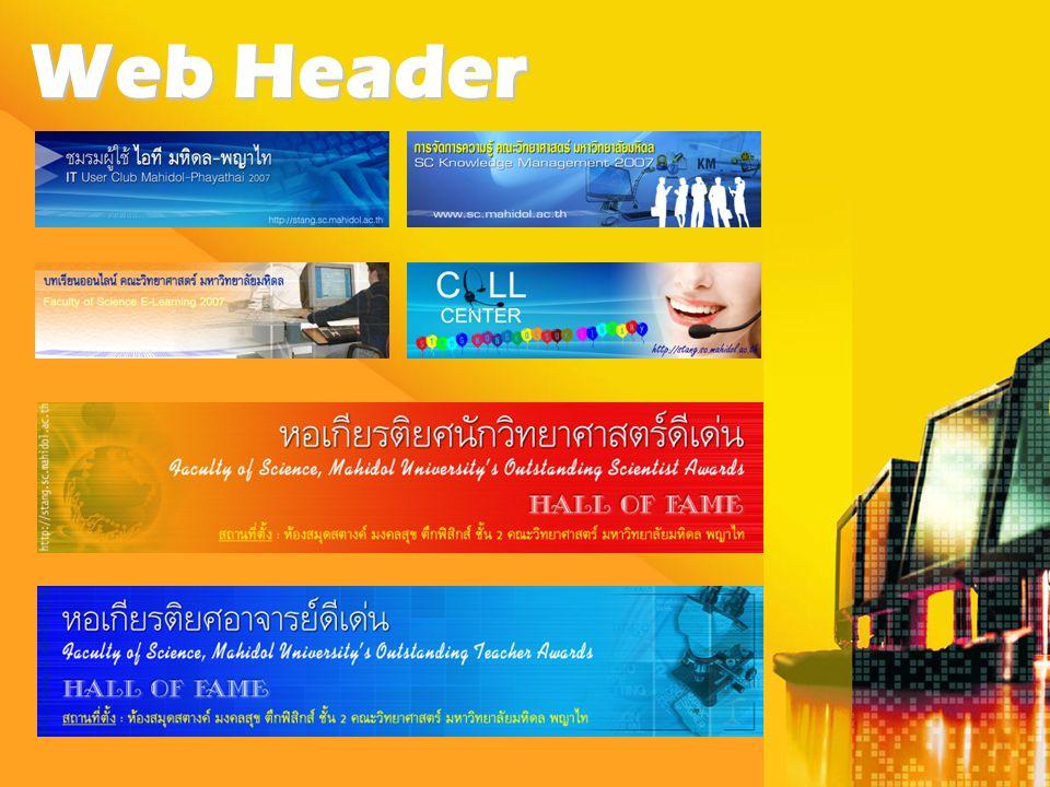 Web Header
