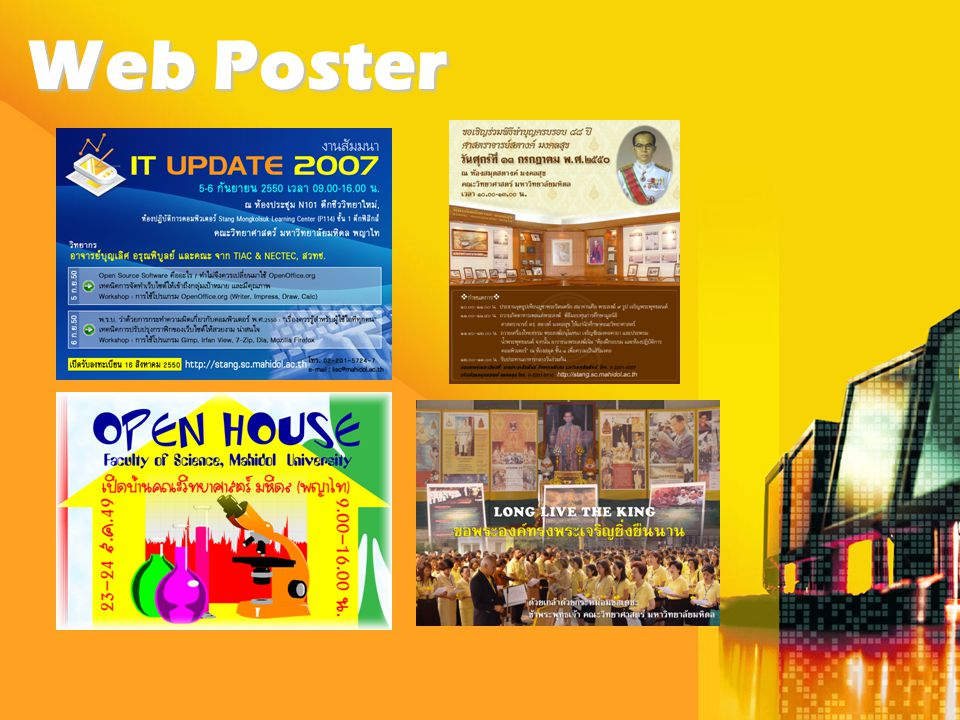 Web Poster