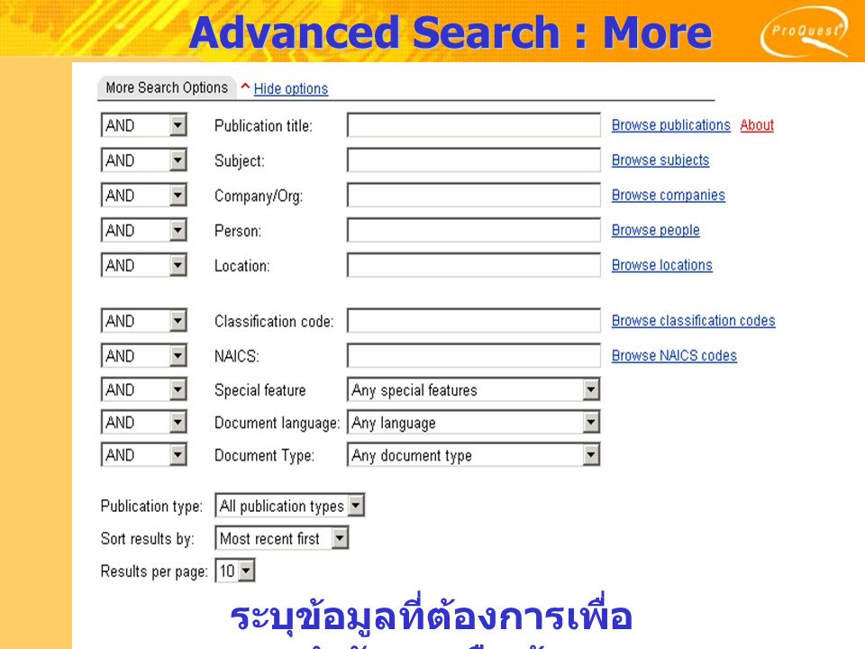 Advanced Search : More Search Options