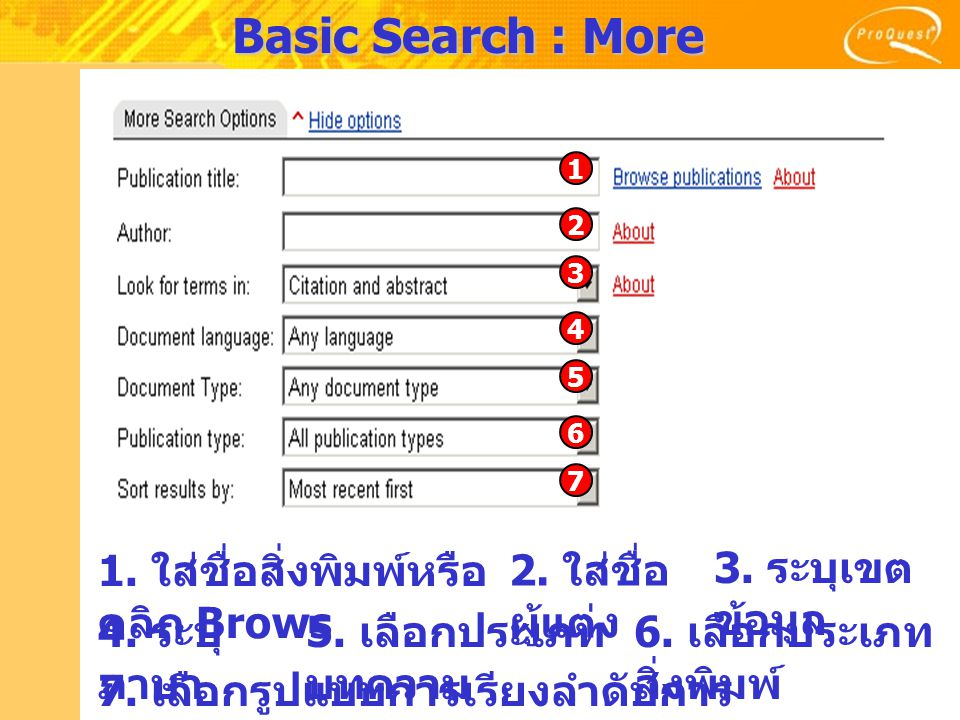 Basic Search : More Search Options