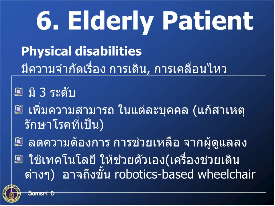 6. Elderly Patient Physical disabilities