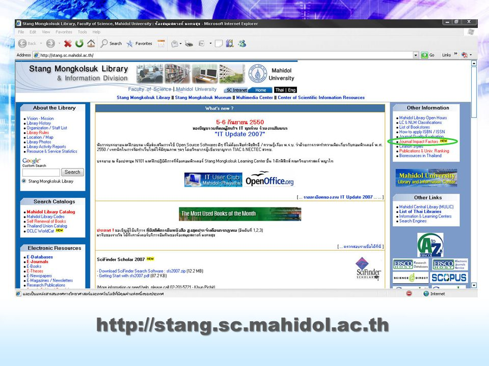 http://stang.sc.mahidol.ac.th