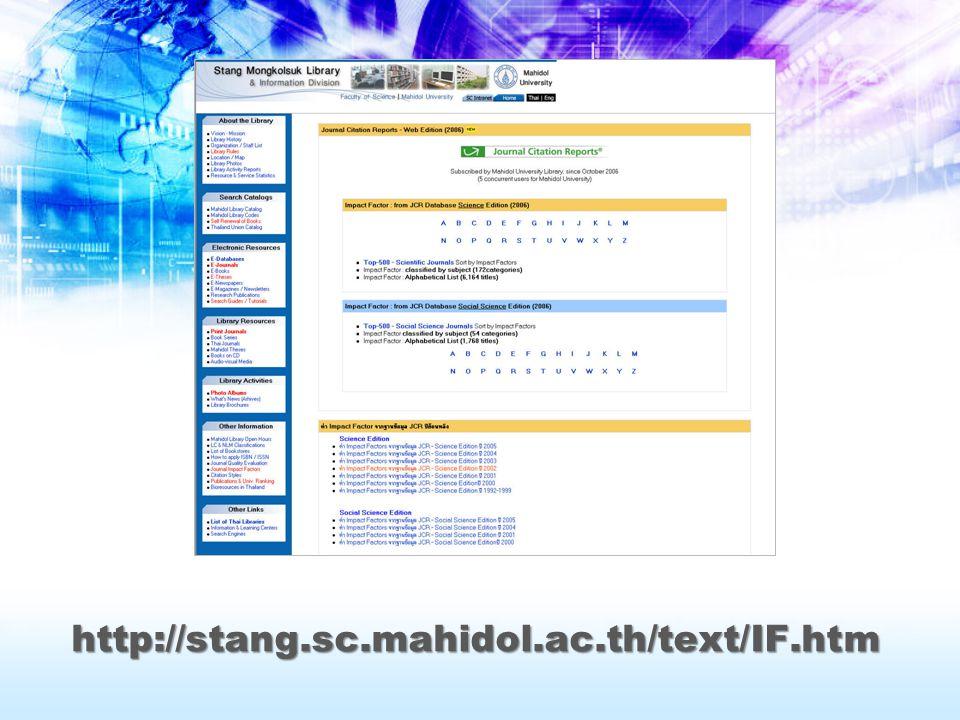 http://stang.sc.mahidol.ac.th/text/IF.htm