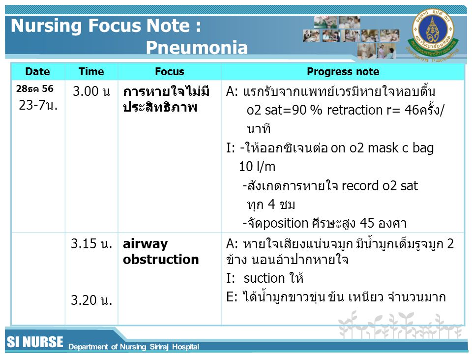 Nursing Focus Note : Pneumonia