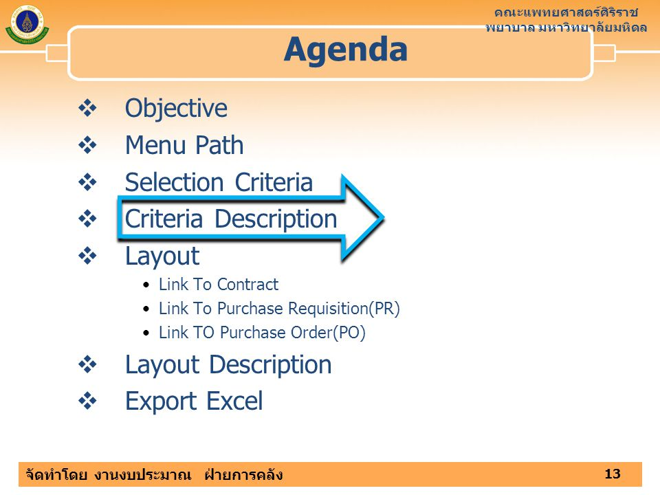 Agenda Objective Menu Path Selection Criteria Criteria Description