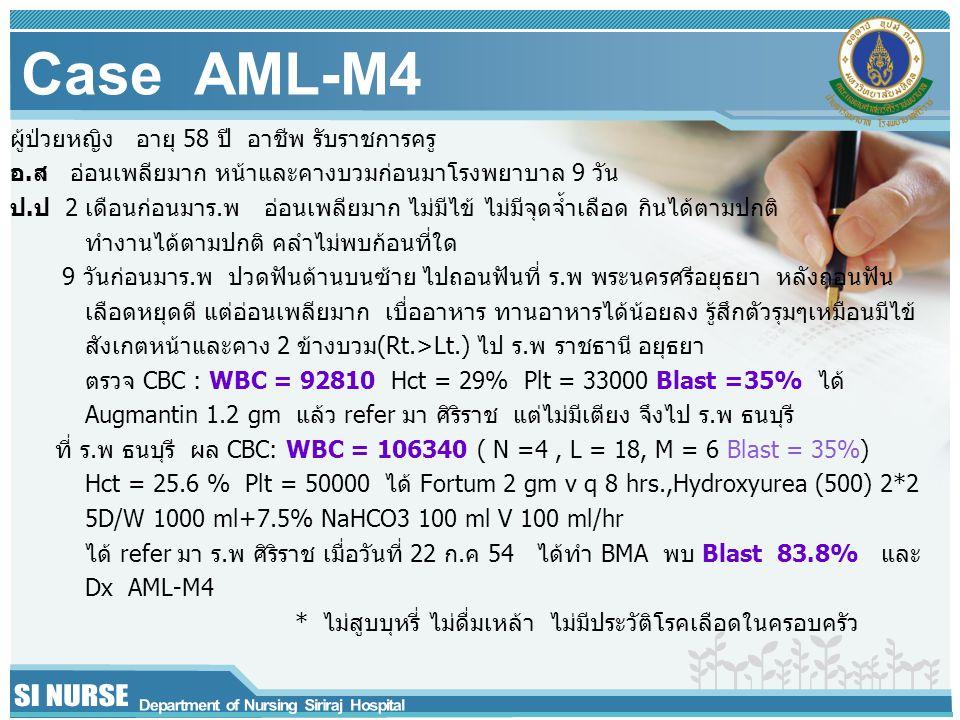 Case AML-M4