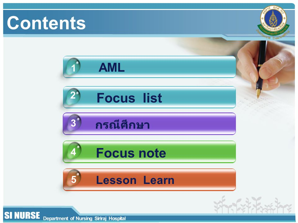 Contents AML 1 2 Focus list 3 กรณีศึกษา Focus note 4 Lesson Learn 5