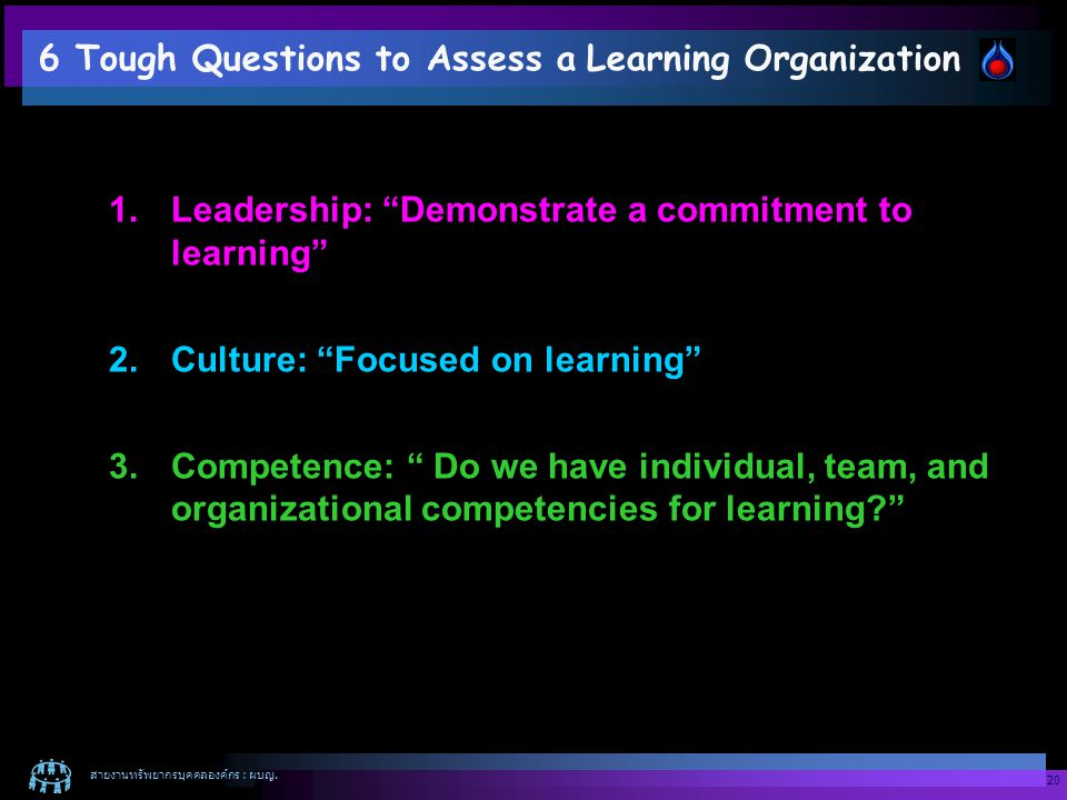 6 Tough Questions to Assess a Learning Organization
